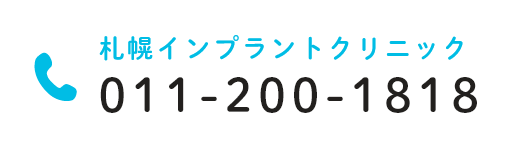 011-200-1818